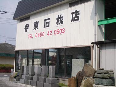 shop0807