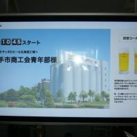 研修旅行03